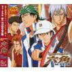 ミュージカル テニスの王子様 Advancement Match 六角 feat. 氷帝学園 (CD)