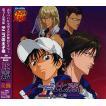 ミュージカル テニスの王子様 The Progressive Match 比嘉 feat. 立海 (CD)
