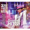 Greatest HITS! (CD)