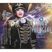 SUPER VOYAGER! (CD)