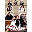 My Dear 〜OSK ミー&マイガール〜 OSK日本歌劇団 (DVD)