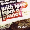 辰巳光英 不破大輔 Jimanica (Space Baa) - With Love from a Planet (CD)