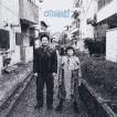 うつみようこ 藤掛正隆 (Otonari) - オトナリ (CD)