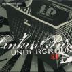 リンキンパーク - Linkin Park Underground 5.0 (CD)