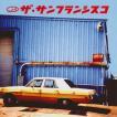 辰巳光英 吉森信 (ザ・サンフランシスコ) - S/T (CD)