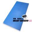 青ベニヤ 床養生ボード MUSTボード1.5 厚み1.5×幅910×長さ1820mm  100枚入り