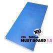 青ベニヤ 引越養生ボード MUSTボード1.5 厚み1.5×幅910×長さ1820mm  100枚入り