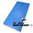 青ベニヤ 引越養生ボード MUSTボード1.5 厚み1.5×幅910×長さ1820mm  60枚入り