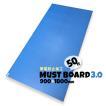 青ベニヤ 床養生ボード MUSTボード3.0 帯電防止 厚み3.0×幅900×長さ1800mm  50枚入り