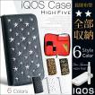 アイコス ケース  財布 レザー  カバー アイコスケース iQOS 革 星
