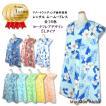 「レンタル商品」 ムームー  ヨークフレアタイプ(5L)(全9色)ハワイ、グァム、沖縄(かりゆしウェア)結婚式衣装 ムームー かりゆし 大きいサイズ