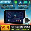 バックカメラ付!XTRONS カーナビ 1DIN Android10.0 車載PC 10.1インチ カーオーディオ DSP マルチウインドウ IPS 全画面出力 Carautoplay (DSA110L+CAM005Y)