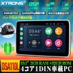 (DA199IPL) XTRONS Android9.0 1DIN 10インチ 大画面 車載PC 全画面シェア RAM2G カーステレオ カーオーディオ OBD2 4G WIFI ミラーリング GPS DVR USB SD入出力