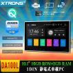 (DA199IPL) XTRONS Android9.0 1DIN 10インチ 大画面 車載PC ゼンリン16GB地図付 全画面シェア RAM2G カーステレオ カーオーディオ OBD2 WIFI ミラーリング