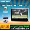 (HD121SIHD)超お得11.6インチ大画面1920x1080超高画質1080Pビデオ対応 4x4地デジ搭載 フルセグ DVDプレーヤー 軽薄 取付0円 HDMI・USB・SD 1個1セット
