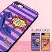 iPhone7 ケース Dparks ブラックケース Hello(ディーパークス)アイフォン カバー