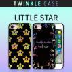 iPhone7 ケース Dparks Twinkle Case リトルスター(ディーパークス トゥインクルケース)アイフォン カバー