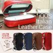 アイコス ケース iQOS ケース HANSMARE ITALIAN LEATHER CASE(ハンスマレ イタリアンレザーケース)アイコス ホルダー 本革 iQOS 2.4 Plus対応