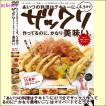 【宅配便配送】あいつの料理はテキトーに4、5分でザックリ作ってるのに、かなり美味い。(DVD)