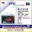 【宅配便配送】DVDかんたんカラオケBest10−NO.7 霧にむせぶ夜〜熱き心に(DVD)