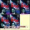 ザ・ガードマン(1966年度版)シーズン1 第2集(収録話 FILE59〜69)(DVD5枚組)(DVD)