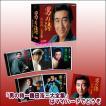 男の詩〜鶴田浩二大全集(CD)