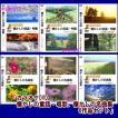 カラオケDVD懐かしの童謡・唱歌、懐かしの名曲集 6作品セット(DVD) YELL-KARAOKE6S-60