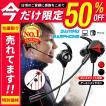 ゲーミングイヤホン マイク スイッチ ボイスチャット フォートナイト switch ps4 ヘッドセット ゲーム テレワーク APEX エーペックス