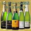 ワイン (約38%OFF)W金賞&高評価ワイン入り...