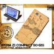 docomo Xperia Z3 Compact SO-02G ケース 手帳型 レトロ地図柄 スマホケース
