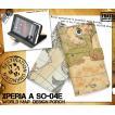 SO-04E ケース(手帳型スマホケース) Xperia A SO-04E レトロマップ柄 エクスペリアエース