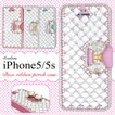 iPhone5 iPhone5S iPhone5 SE ケース 手帳型 キラキラデコリボン アイフォンケースポーチ
