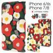 iPhone8  iPhone7 iPhone6/6S 手帳型ケース 椿と猫 和柄 日本製布地 アイフォンケース スマホケース