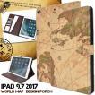 iPad 9.7インチ 2017(iPad 第5世代)ケース 手帳型 レトロ世界地図柄 タブレットケース