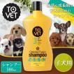 TOVET(トゥベット) ペット用シャンプー オリエンタルパピーシャンプー(子犬用) 580ml