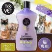 TOVET(トゥベット) ペット用シャンプー キャットプレミアムシャンプー(猫専用) 580ml