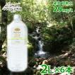 ミネラルウォーター 極上プレミアム天然水 伊豆の天然水29 2L×6本