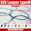 SEV Looper typeM セブ ルーパー タイプM size54cm 1年保証