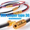 <em>SEV</em> セブ ルーパー タイプ 3G