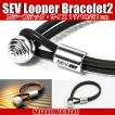 SEV Looper Bracelet2 セブ ルーパー ブレスレット2 カラーブラック【1年保証・送料無料・プレゼント付】