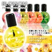 ネイルオイル BLOSSOM ブロッサム フルーツキューティクルオイル レモン 1/2oz