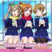 ラブライブ!2nd season ゲーマーズ 全巻購入特典 「CheerDay CheerGirl!」Pritemps