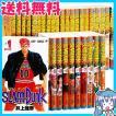 SLAM DUNK スラムダンク コミック 全31巻完結セット ジャンプ・コミックス 中古