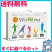 Wiiフィット プラス バランスwiiボード同梱 シロ  Wii fitプラス 動作品 箱付き バランスボード 中古