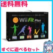 Wiiフィット プラス バランスwiiボード同梱 クロ Wii fit plus 黒 動作品 箱なし 中古