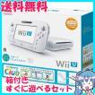 Wii U 本体 32GB すぐに遊べる スポーツプレミアムセット shiro 白 ニンテンドー 箱付き すぐ遊べるセット 中古