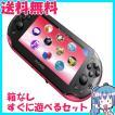 PlayStation Vita Wi-Fiモデル ピンク/ブラック PCH-2000ZA15 PSvita 箱なし 動作品 中古