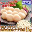 北海道産 ホタテ貝柱  1kg お刺身用 小さめサイズ(生 ほたて ホタテ 帆立 バラ )海鮮 グルメ