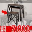 チェア スツール 椅子 アンティーク IW-986 az