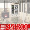 食器棚 人気のホワイト家具 キャビネット 北欧 ミッドセンチュリー COL-003 az